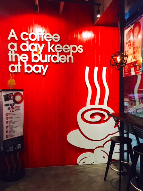 cafe-background
