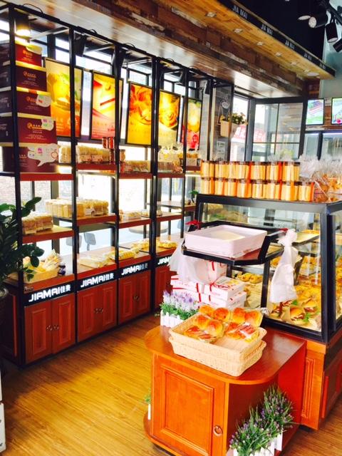 jiamai-bakery