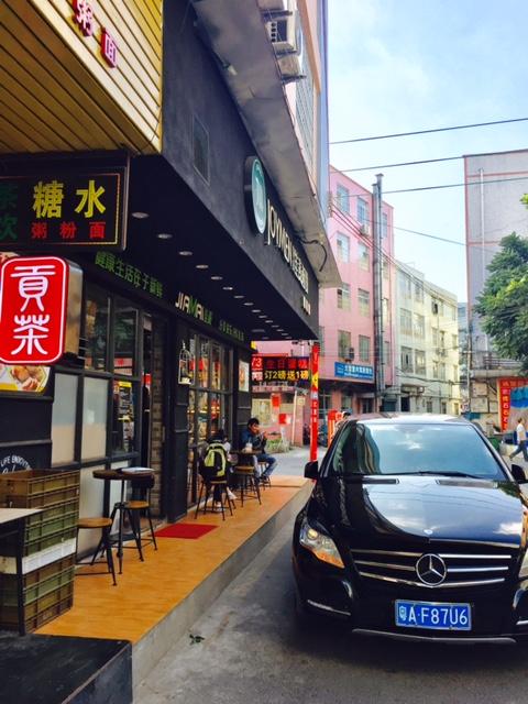 side-bakery