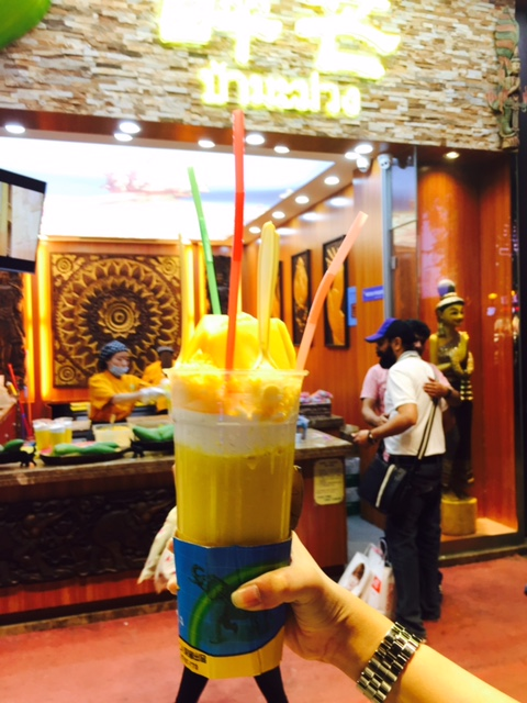 Beijing street-mango.jpg