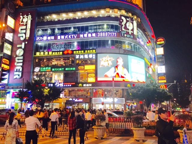 beijing street.jpg