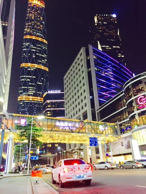 Exploring Guangzhou:part 2