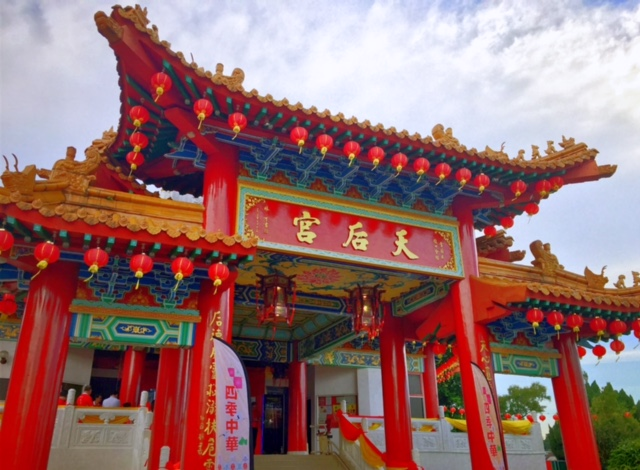 Chinese New Year-MalaysiaStyle